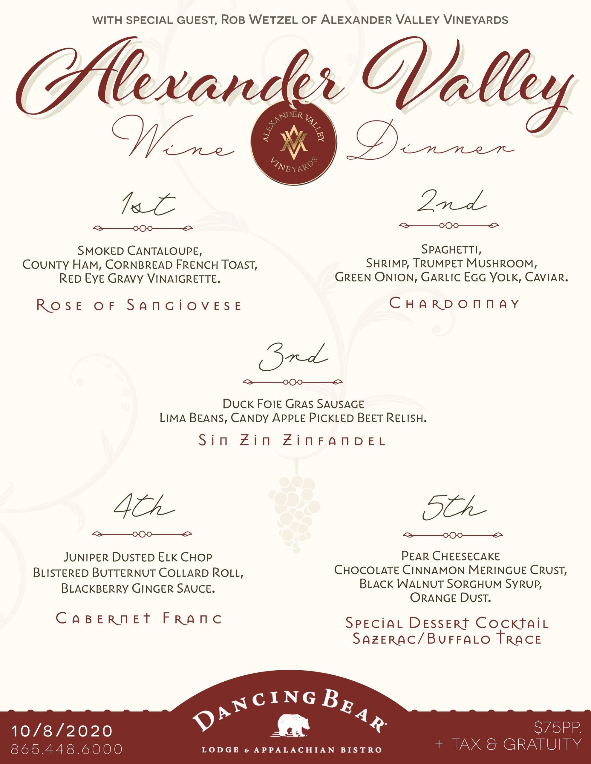 Alexander Valley Wine Dinner Menu